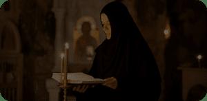 Заказать Неусыпаемую Псалтирь в Иерусалиме