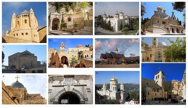 православные церкви и монастыри в иерусалиме фото